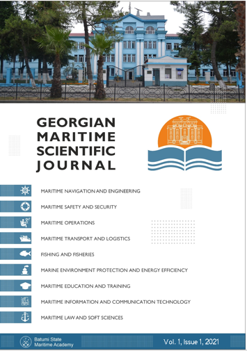 View Vol. 1 No. 1 (2021): Georgian Maritime Scientific Journal